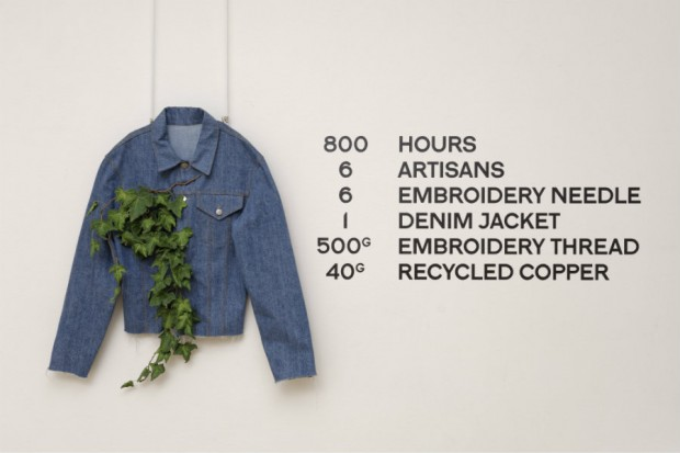 Faustine Steinmetz denim exhibition